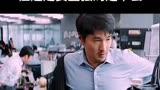 電視劇《平凡的榮耀》孫奕秋走后門進公司受盡冷嘲熱諷