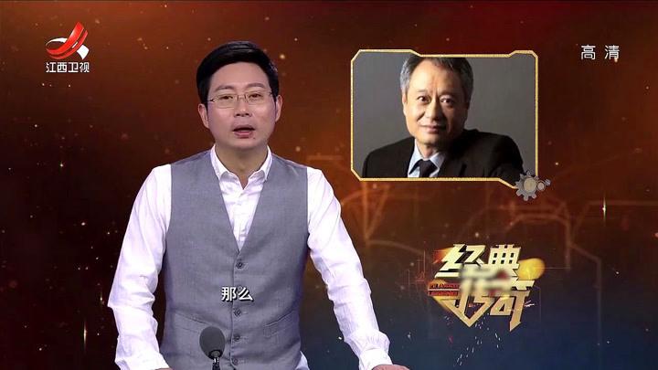 李安3:本不支持他做導演的父親,看到他的成就,也有了改觀