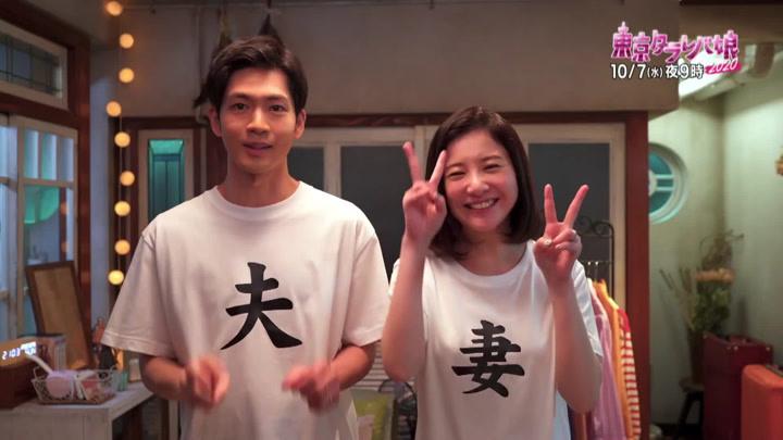 【タラレバ娘がついに結婚!】令和に帰ってきた「東京タラレバ娘2020」10月7日(水)よる9時!!