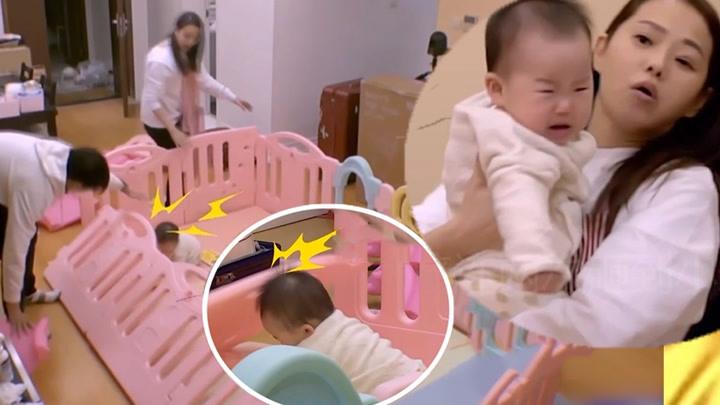 秦昊搭儿童围栏,接连两次砸到小米粒头,气得伊能静狂飚台湾腔!