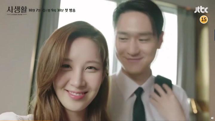 徐賢,高庚杓出演的JTBC新水木劇《私生活》特別視頻公開,2020.10.07 晚9點半首播!板橋CP好甜好甜