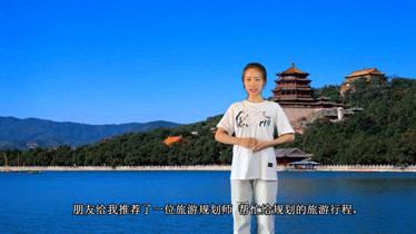 北京故宫博物馆,苏州到北京旅游报价,北京旅游
