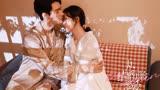 從結婚開始戀愛,先婚后愛+雙向互撩的甜寵劇也太甜了!