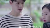 《從結婚開始戀愛》周雨彤、龔俊、金澤、吳曼思吻戲片花,精彩搶先看。