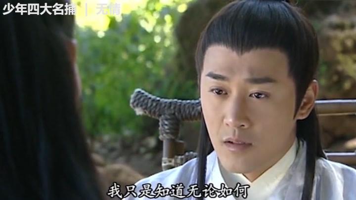 【盤點】影視劇中的那些殘疾美男,喬振宇的顏真的太驚艷了