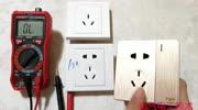插座上有2个L,该怎么接线?碰到这种插座,很多电工新手都不会接